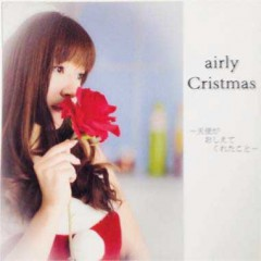 Airly Christmas (2013)